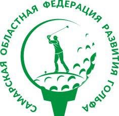 Самарская Федерация развития гольфа